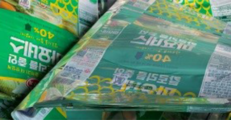 Printed Package Film