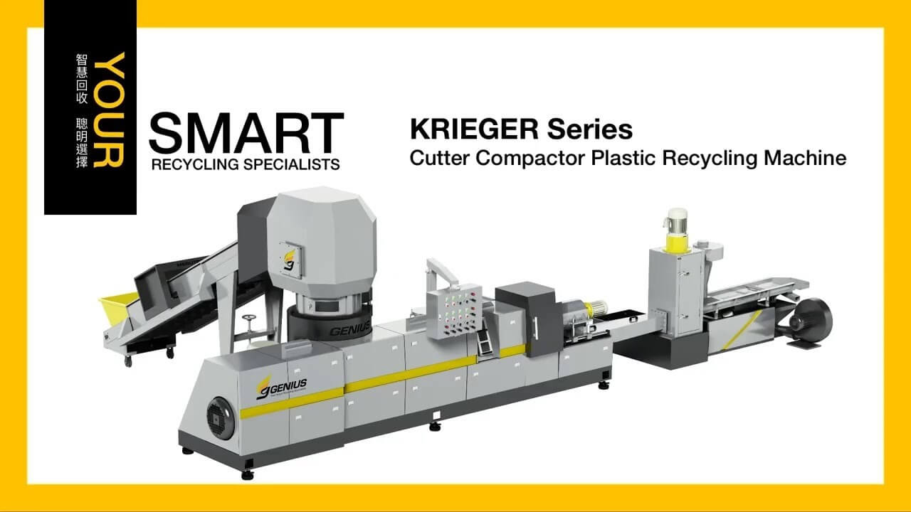 KRIEGERシリーズ|Cutter Compactor Plastic Recycling Machine